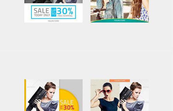 PSD模板 时尚创意方形广告促销展示主图模板 1500X1500