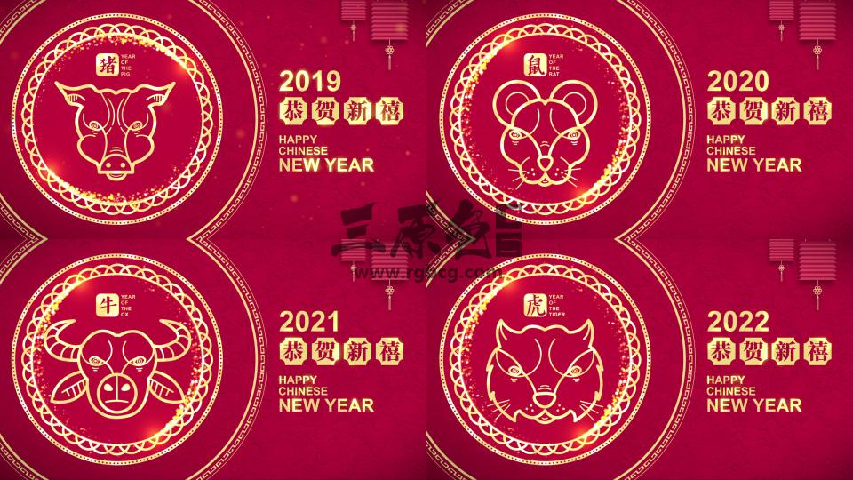 AE模板 竖屏/横屏 中国十二生肖卡通形象 春节新年 祝福动画元素片头 Ae 模板-第1张