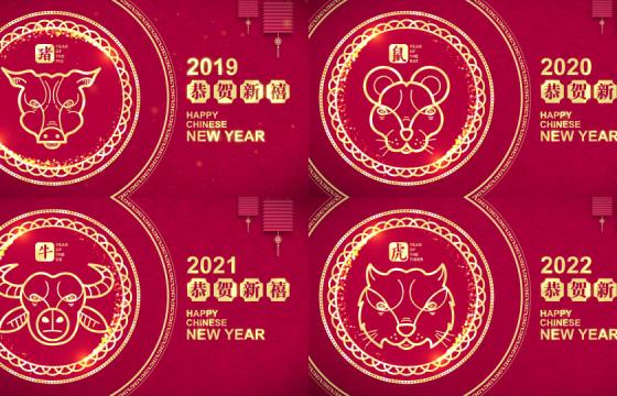AE模板 竖屏/横屏 中国十二生肖卡通形象 春节新年 祝福动画元素片头