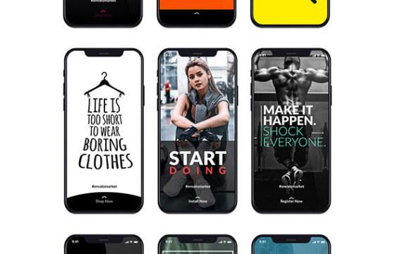 AE模板 时尚竖屏动态图文广告宣传视频 Instagram Stories Package
