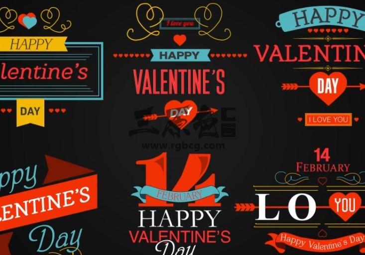 AE模板 婚礼情人节文字图形字幕条动画 Happy Valentines Day Badges Ae 模板-第1张