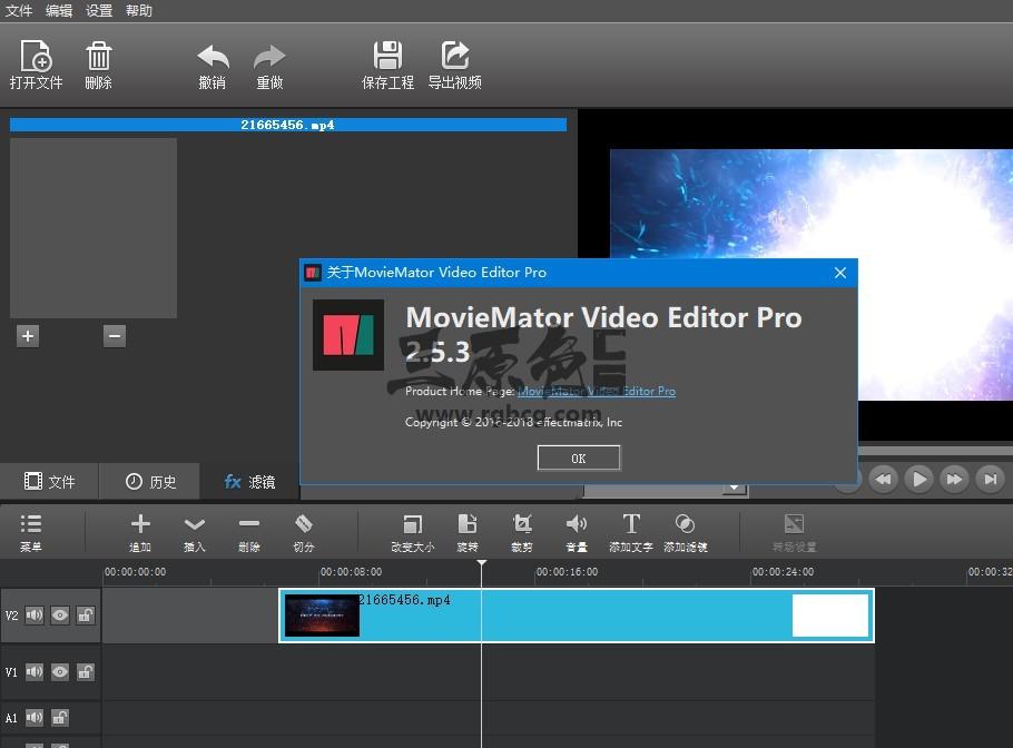 特效制作视频剪辑软件 MovieMator Video Editor Pro v2.5.3 中文版 影视后期-第1张
