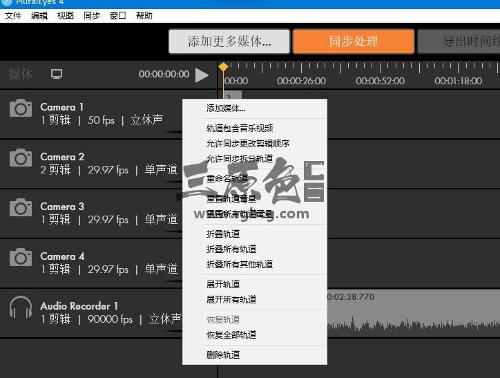 Pr扩展+多机位音画同步对齐剪辑软件 Red Giant PluralEyes v4.1.8 中文汉化版 影视后期-第3张