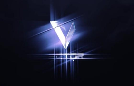AE模板 – LOGO标志发光射线效果动画片头 Starglow Logo Reveal