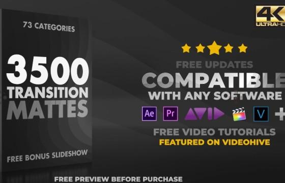 AE模板+视频素材 3500个视频转场过渡特效动画 Ultimate Transition Mattes Pack