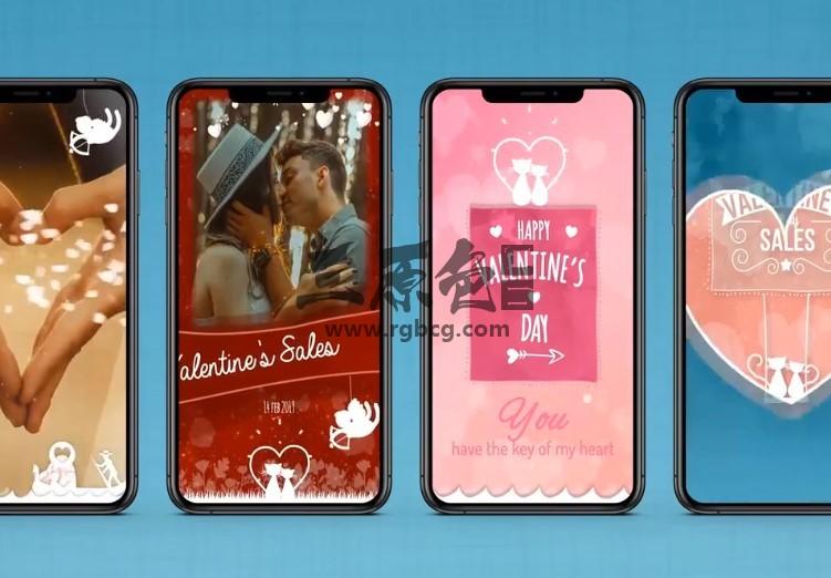 AE模板 浪漫婚礼情人节表白动画元素模板 VideoHive Valentine Kit Ae 模板-第1张