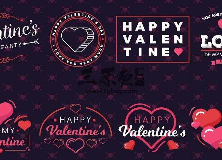 AE模板 - 婚庆情人节新娘新郎人名字幕条动画 Valentines Day II Ae 模板-第1张