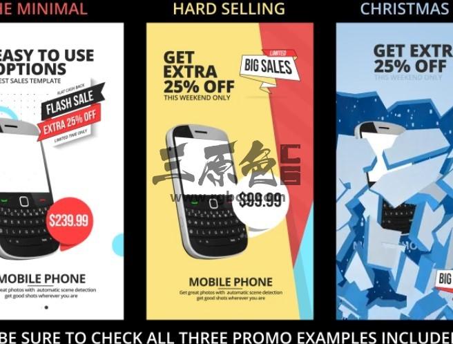 AE模板 - 商品活动促销打折短视频展示 VideoHive Big Sales Ae 模板-第1张