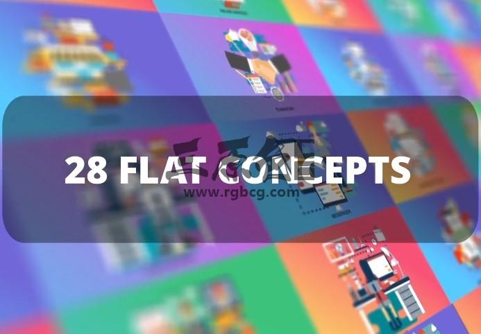 AE模板 卡通商务业务场景 MG平面动画 Bundle Business Flat Concepts Ae 模板-第1张