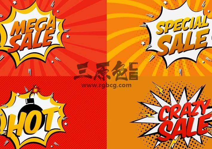 Pr基本图形模板 Mogrt预设 综艺漫画卡通文字动画 Comic Book Sale Cartoon Pr 模板-第1张