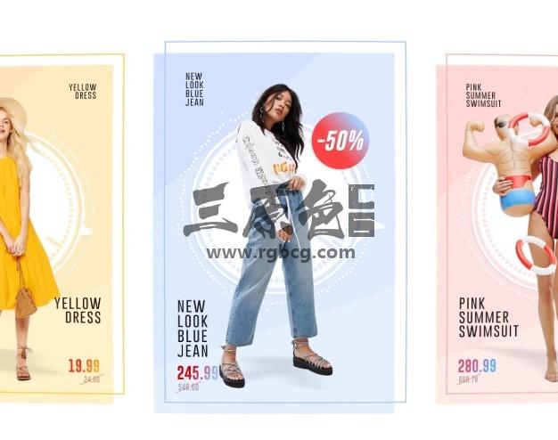 AE模板 时尚创意模特衣服卡片展示动画 Fashion Store Pack Ae 模板-第1张