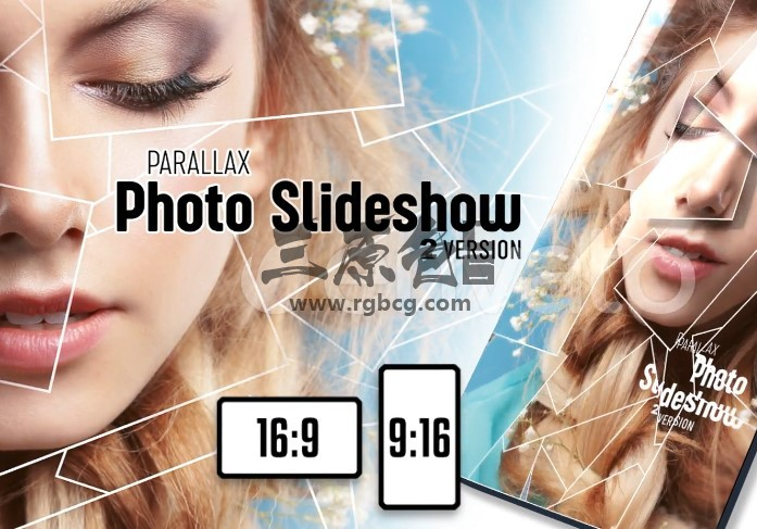 AE模板 多分辨率照片碎片拼接视差幻灯片 Parallax Photo Slideshow Ae 模板-第1张