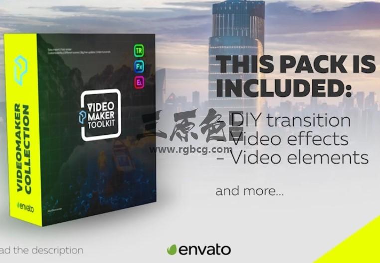 AE模板 视频画面转场过渡切换特效 Transition Maker v1.1 Ae 模板-第1张
