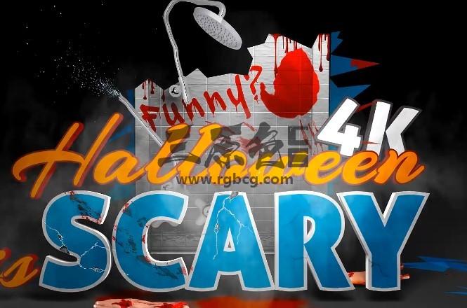 AE模板 恐怖有趣的卡通表情洗澡LOGO片头 Funny Scary Ghost Logo Intro Ae 模板-第1张
