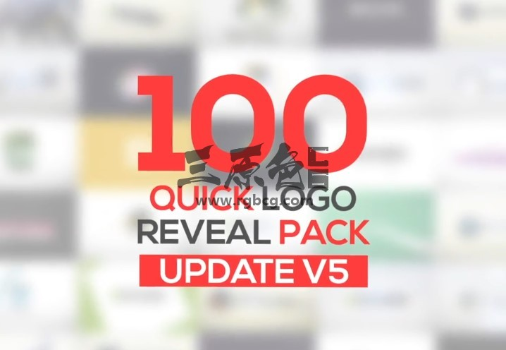 AE模板 - 100个简易LOGO显示片头 Quick Logo Reveal Pack Ae 模板-第1张