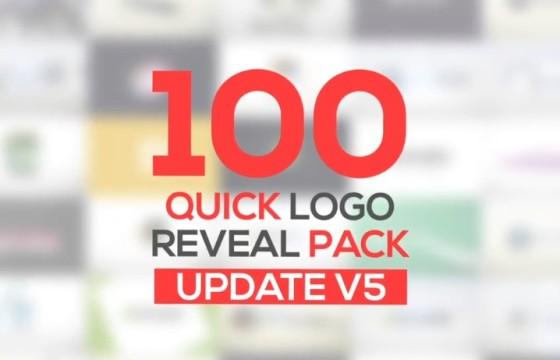 AE模板 – 100个简易LOGO显示片头 Quick Logo Reveal Pack