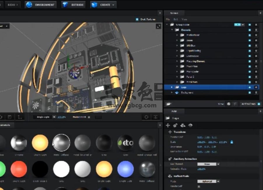 AE模板 三维机械齿轮硬件LOGO展示片头 3D Hardware Intro Ae 模板-第1张