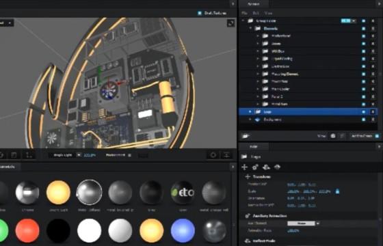 AE模板 三维机械齿轮硬件LOGO展示片头 3D Hardware Intro