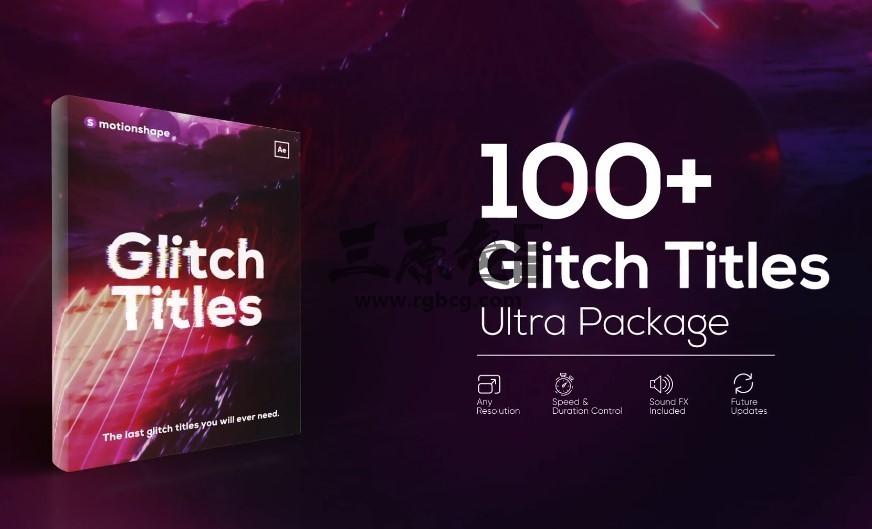 AE模板 - 画面信号不良故障特效文字动画 Glitch Titles Pack Ae 模板-第1张