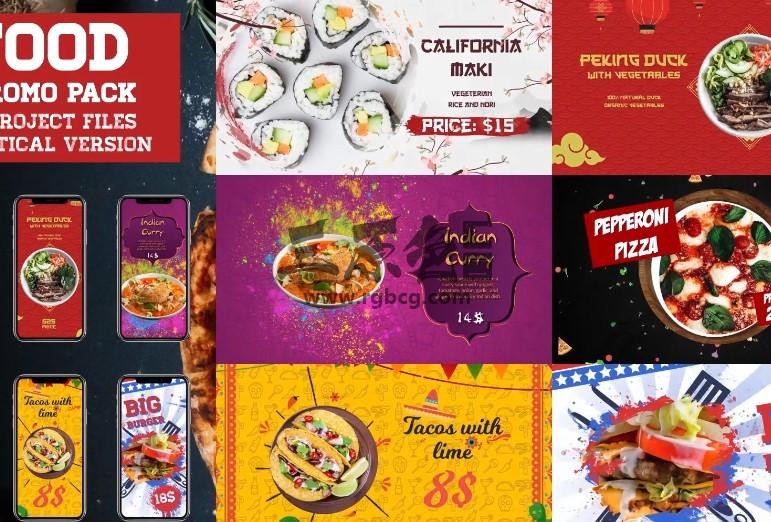 AE模板 餐厅食物动态视频广告促销片头 Restaurant Promo Pack Ae 模板-第1张
