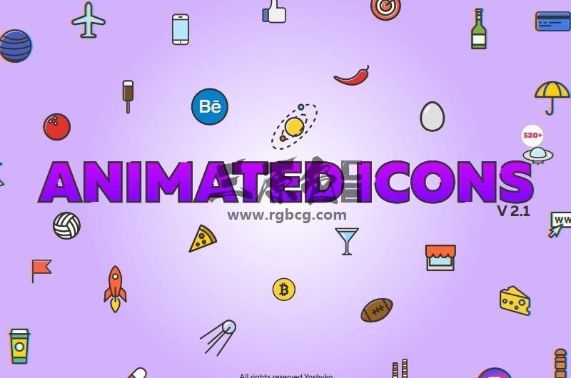 AE模板 - 卡通矢量图标动画 Vector Animated Icons Ae 模板-第1张