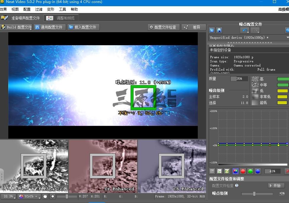 Pr视频降噪插件 Neat Video Pro v5.0.2 中文汉化 一键安装 Pr 插件-第1张