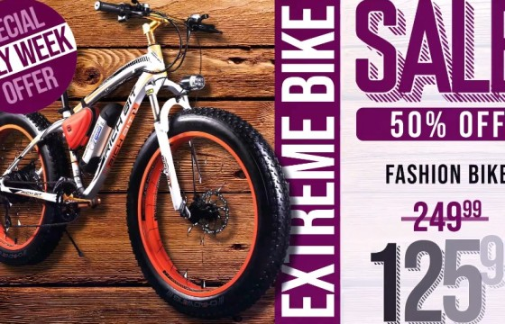 AE模板 商品促销打折 Extreme SALE