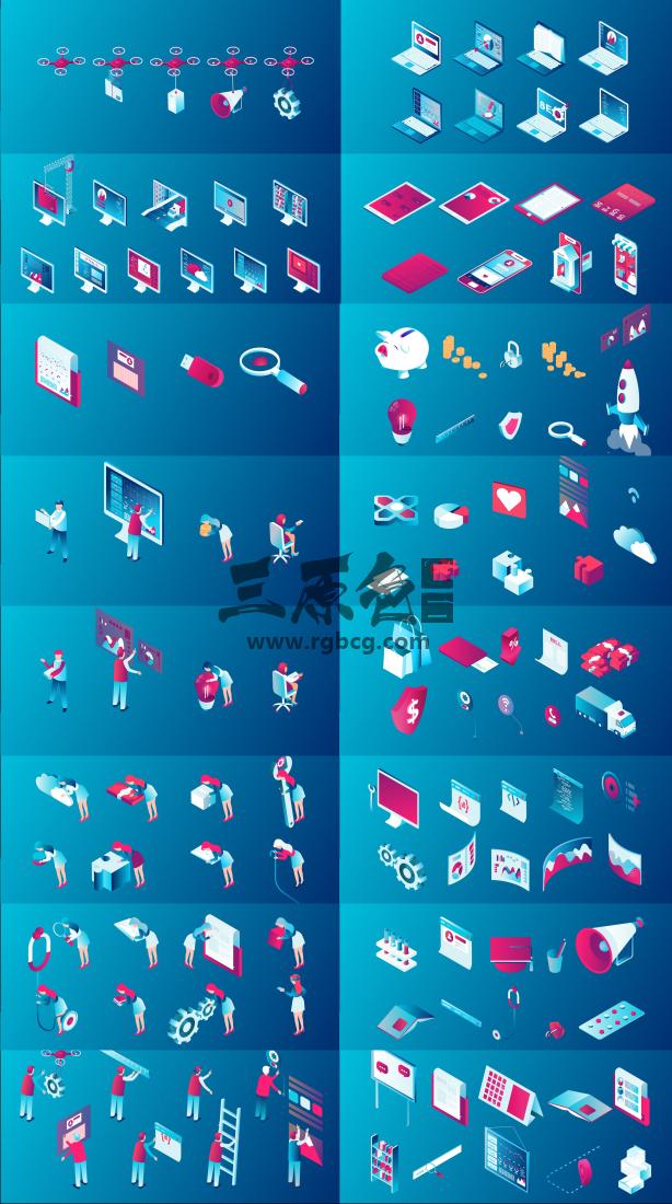 互联网 物流快递 电商 移动互联网大数据MG卡通图形动画 Ae 模板-第2张