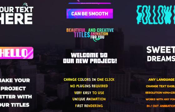 AE模板 – 特效字幕文字效果 Creative Gradient Titles