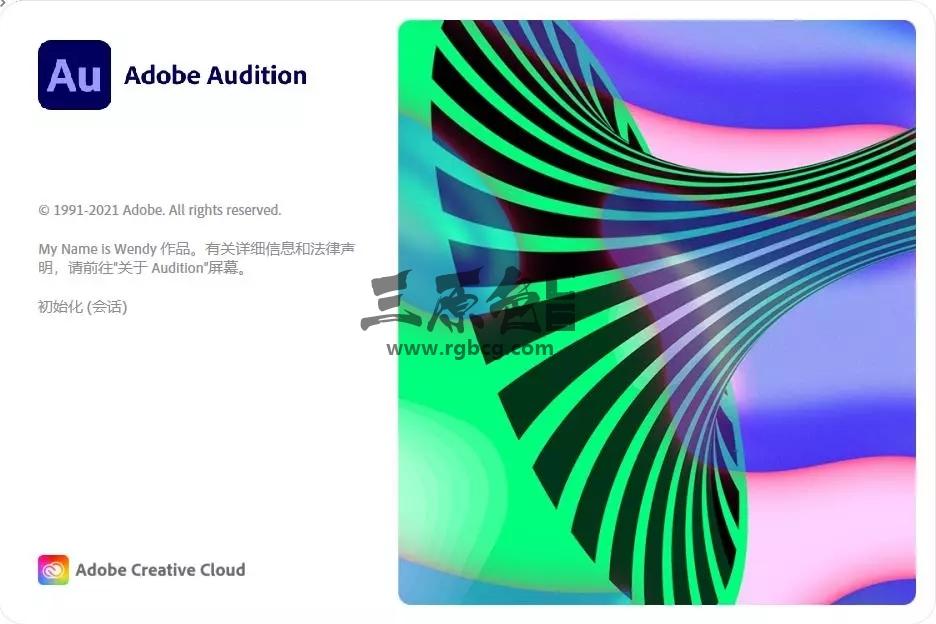 Adobe Audition 2021 v14.0 中文一键安装版 Adobe 软件-第1张