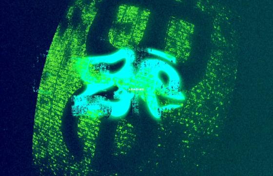 AE模板 – 画面干扰失真损坏特效LOGO显示 Glitch Logo Super RGB