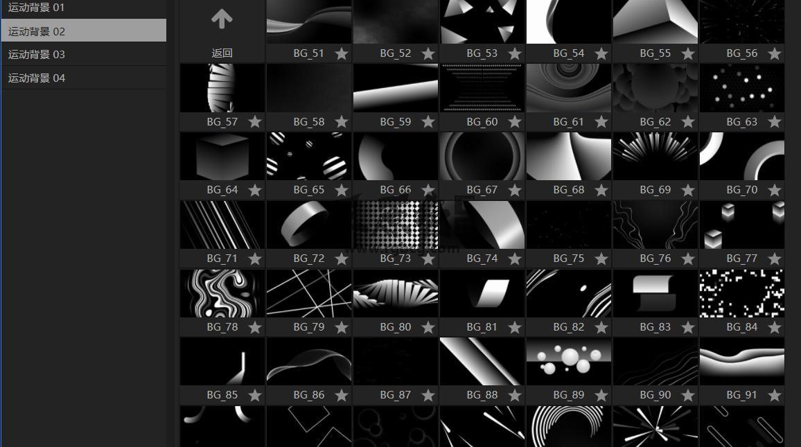 AE/PR 脚本扩展 - 运动图像背景 Backgrounds Pack 中文一键安装 Ae 模板-第2张