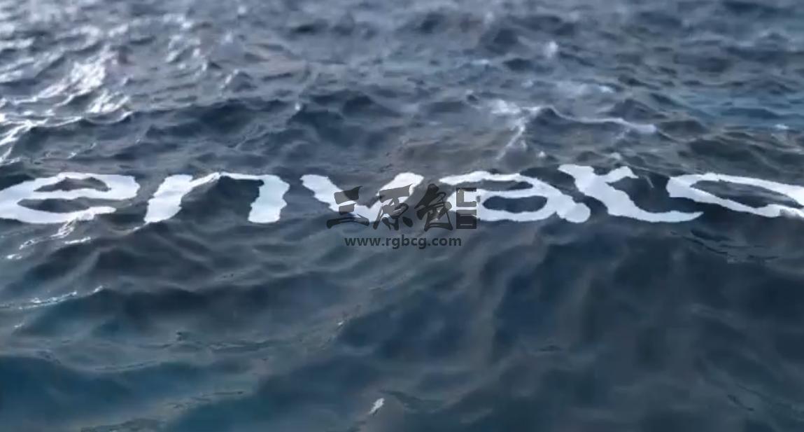 AE模板 - 逼真的海洋水波纹LOGO标志动画 Realistic ocean logo Ae 模板-第1张