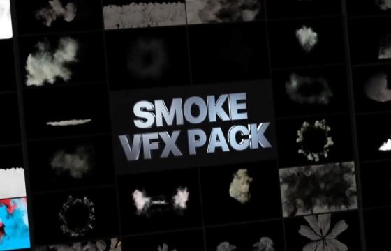 AE模板 – 爆炸烟雾特效素材工具包 Smoke Pack