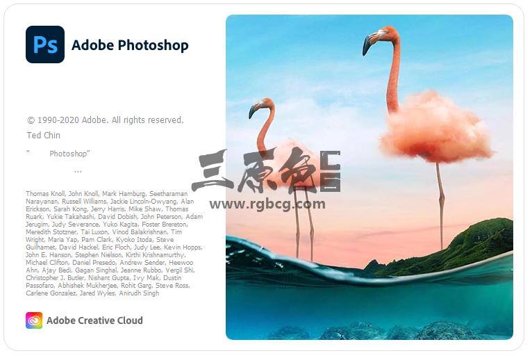 Adobe Photoshop 2021 v22.5.0.0 中文一键安装版 Adobe 软件-第1张