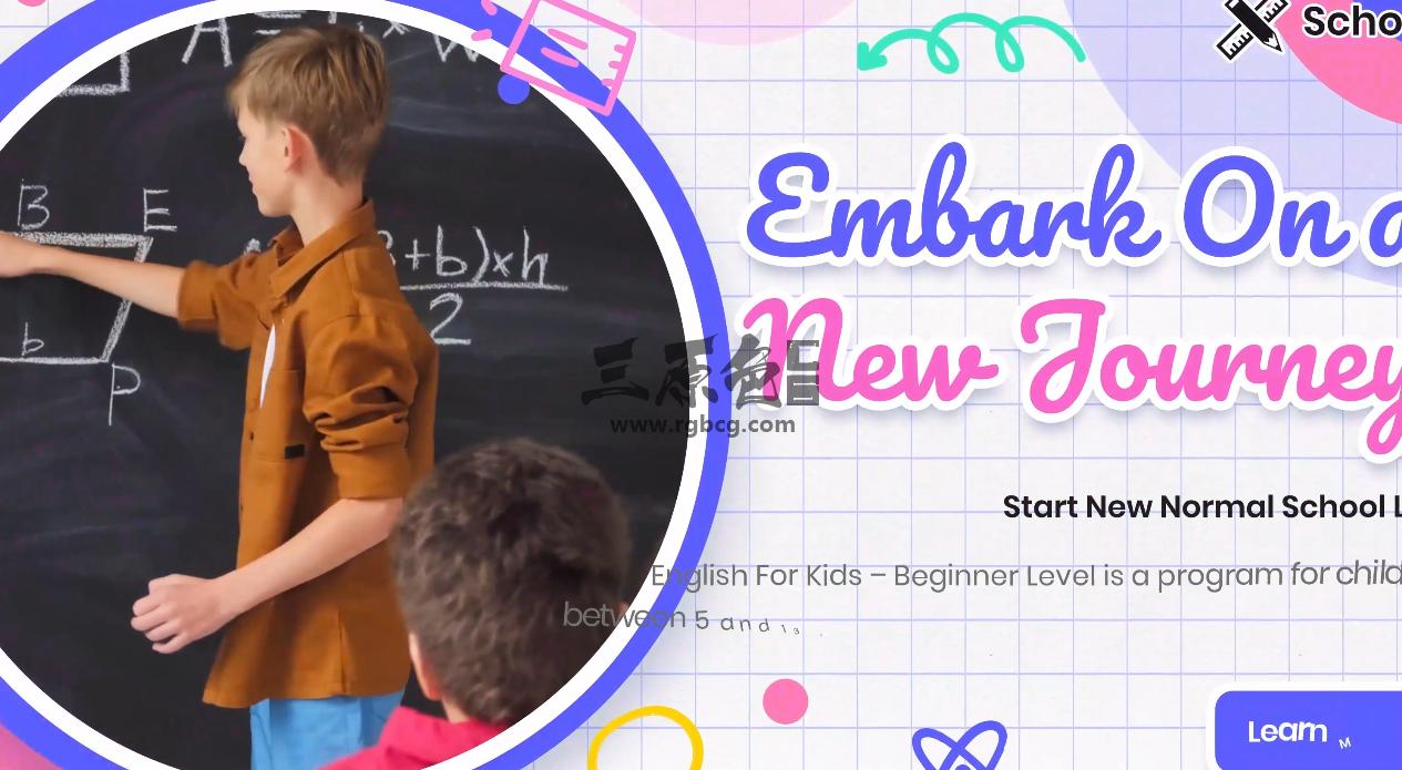 "pr基本图形模板 快乐儿童教育 ""双减""推广 Happy Kids Education Promo Pr 模板-第1张"