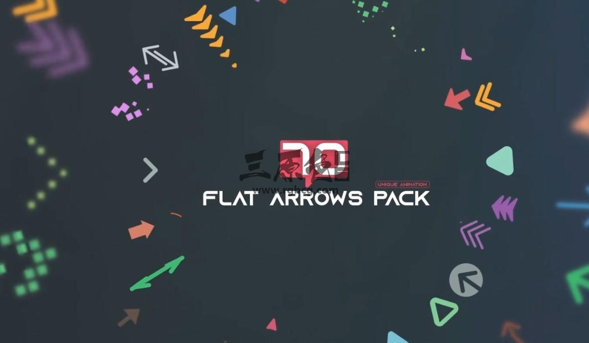 AE模板 扁平化图形箭头MG动画 Flat Arrows Pack Ae 模板-第1张