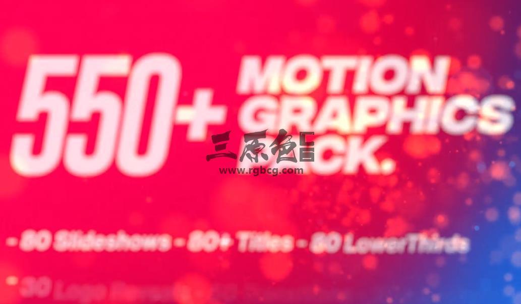 AE扩展模板 550多个自适应横屏竖屏运动图形动画包 AtomX v3.0.5 Ae 模板-第1张