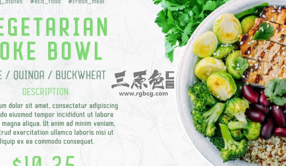 AE模板 绿色新鲜食材食品图文幻灯片宣传 Green Food Promo Ae 模板-第1张