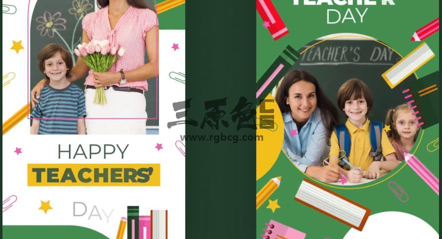 AE模板 - 又到开学季 教师节祝福 竖屏模板 Teachers Day Instagram Stories Ae 模板-第1张