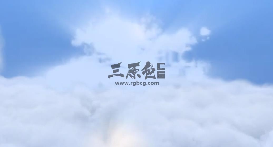 AE模板 - 温馨干净的云彩变化LOGO标志 Cloud Logo Reveal Ae 模板-第1张