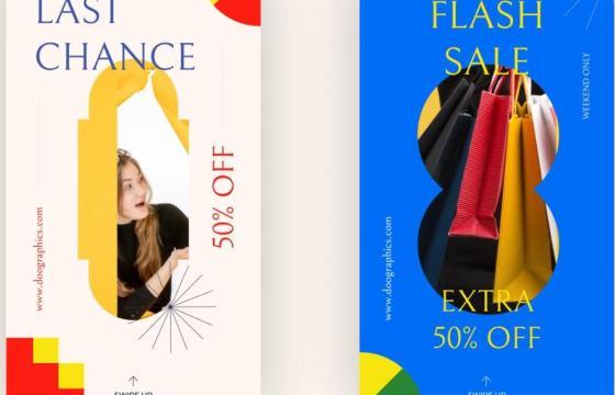AE模板 – 丰富多彩的竖屏双11促销打折活动 Colorful Sale Instagram Stories