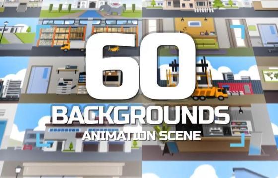 AE模板 – 60个MG卡通图形背景动画场景 Backgrounds Animation Scene
